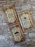 """Набор книг """"Практическая магия"""", """"Самые сильные заговоры"""", """"Толкователь снов"""" Н. Степанова"""