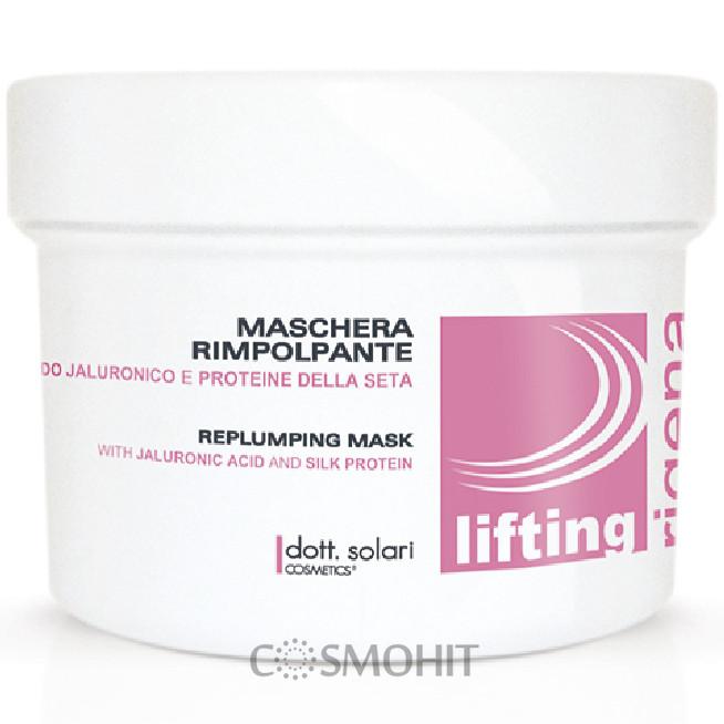 Dott.Solari Rigena Lifting Replumping Mask - Уплотняющая маска для волос, 250 ml