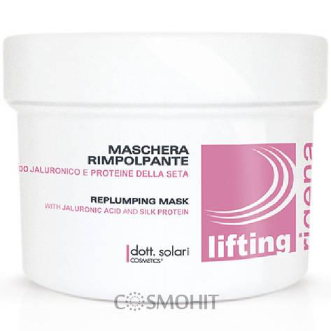 Dott.Solari Rigena Lifting Replumping Mask - Уплотняющая маска для волос, 250 ml, фото 2