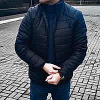 Курточка демисезонная! Стильная стеганая куртка! Мужская черная куртка!
