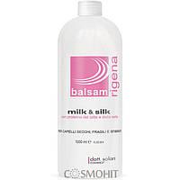 Dott.Solari Rigena Professional Balsam Milk & Silk - Бальзам с протеинами молока и шелка, 1000 ml