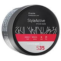 Erayba S35 Extreme Gum - Поликомпонентная масса для моделирования, 100 ml
