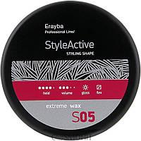 Erayba S05 Extreme Wax - Мягкий моделирующий воск сильной фиксации, 100 ml