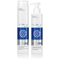 Erayba Daily Factor D52/D56 - Набір для сивого і освітленого волосся, 250+250 ml