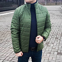 Стильная стеганая куртка! Курточка демисезонная! Повседневная цвет Хаки!