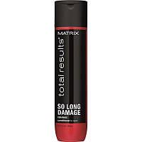 Matrix Total Results So Long Damage Conditioner - Восстанавливающий кондиционер для поврежденных волос, 300 ml