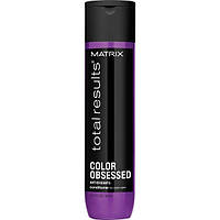 Matrix Total Results Color Obsessed Conditioner - Кондиционер для окрашенных волос, 300 ml