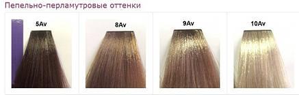 Matrix SOCOLOR. Beauty Violet Smoke - Крем-краска для волос, 10AV (Перламутрово-пепельный очень-очень светлый блондин), фото 2
