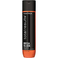 Matrix Total Results Mega Sleek Conditioner - Кондиционер для гладкости волос, 300 ml