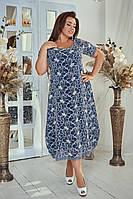 Красивое гипюровое платье батал, фото 1