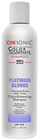 CHI Ionic Color Illuminate Shampoo - Оттеночный шампунь, Platinum Blonde, фото 2