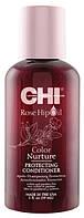 CHI Rose Hip Oil Color Nurture Protecting Conditioner - Защитный кондиционер с маслом шиповника, 59 ml