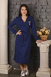 Сукня Колібрі синя