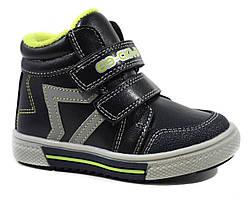 Черные ботинки Сказка с салатовой подкладкой для мальчика 22, 25 р