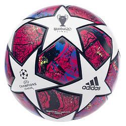 Футбольный мяч Adidas Finale Istanbul League FH7340