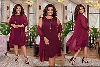 Комплект двойка (накидка+платье) в расцветках  39234, фото 1