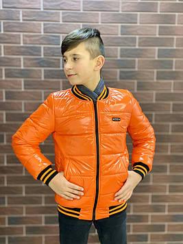 "Демисезонная куртка на мальчика ""БОМБЕР МОНКЛЕР"" 128-134-140-146"