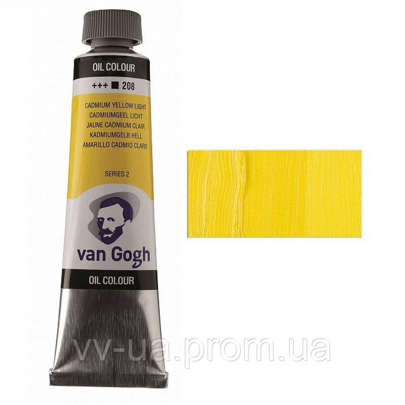 Краска масляная Royal Talens Van Gogh, (208) Кадмий желтый светлый, 40 мл (2052083)