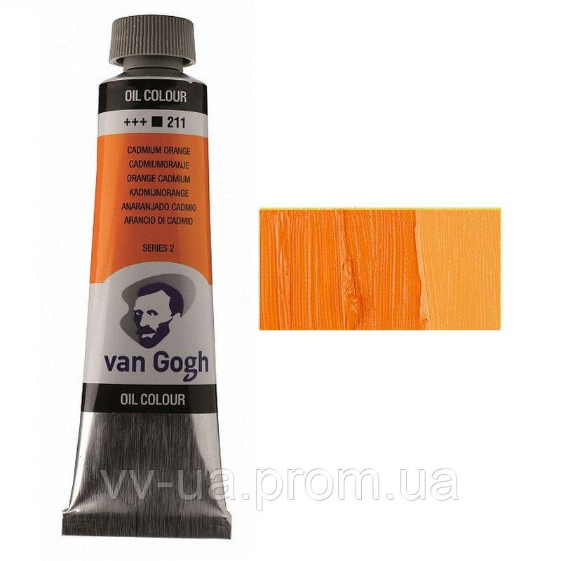 Краска масляная Royal Talens Van Gogh, (211) Кадмий оранжевый, 40 мл (2052113)