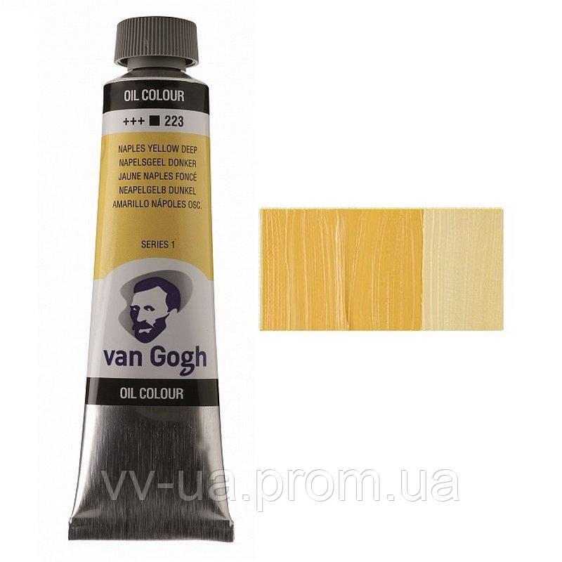 Краска масляная Royal Talens Van Gogh, (223) Неополитанский желтый темный, 40 мл (2052233)