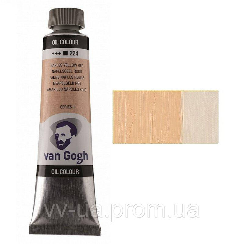 Краска масляная Royal Talens Van Gogh, (224) Неополитанский желто-красный, 40 мл (2052243)