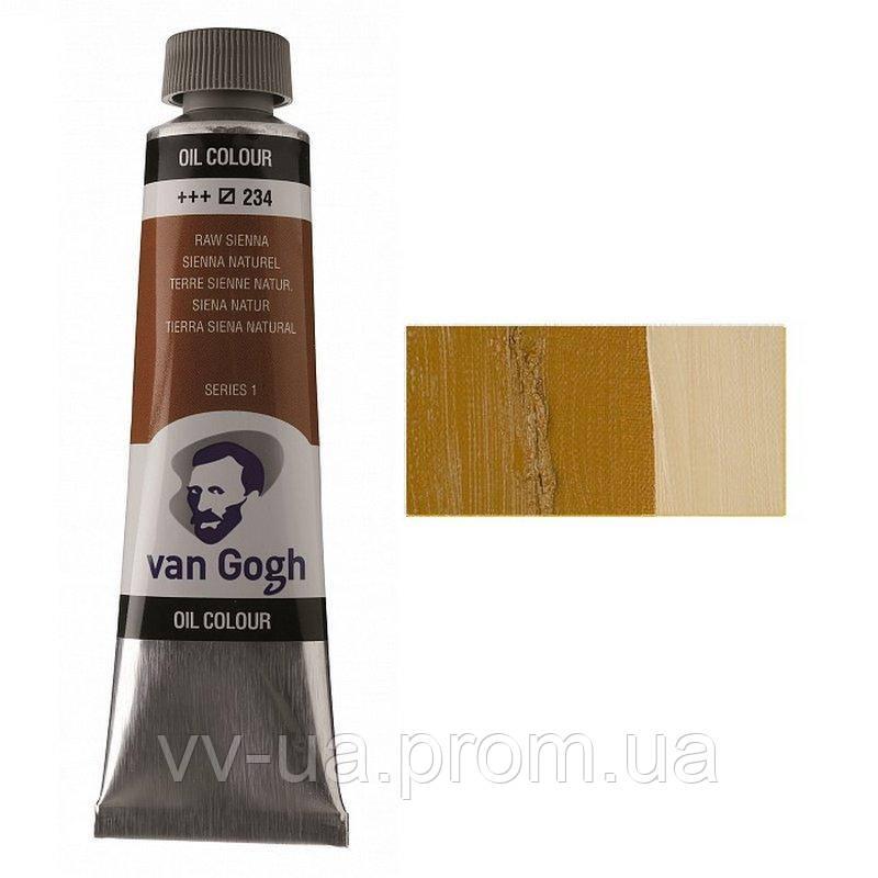 Краска масляная Royal Talens Van Gogh, (234) Сиена натуральная, 40 мл (2052343)