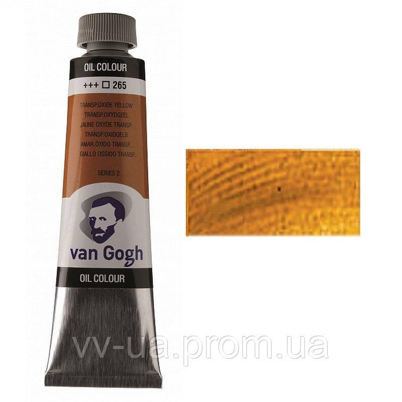 Краска масляная Royal Talens Van Gogh, (265) Прозрачная окись желтая, 40 мл (2052653)