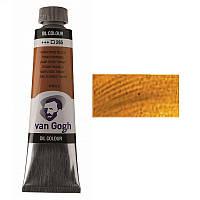Краска масляная Royal Talens Van Gogh, (265) Прозрачная окись желтая, 40 мл (2052653), фото 1