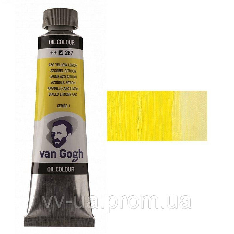 Краска масляная Royal Talens Van Gogh, (267) AZO Желтый лимонный, 40 мл (2052673)