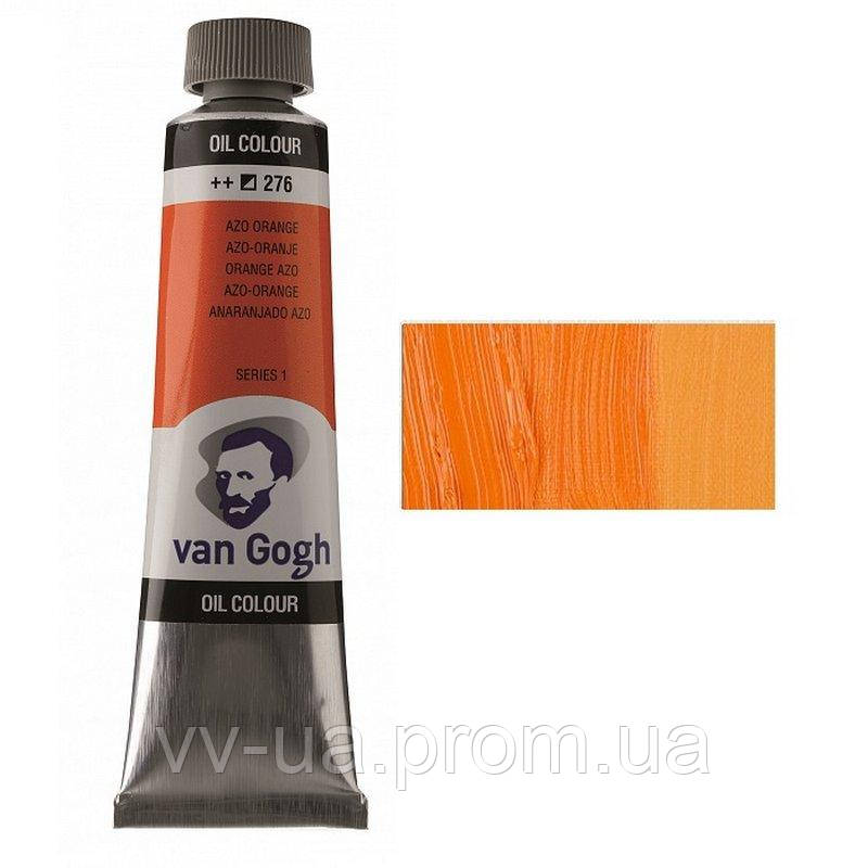 Краска масляная Royal Talens Van Gogh, (276) AZO Оранжевый, 40 мл (2052763)