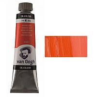 Краска масляная Royal Talens Van Gogh, (312) AZO Красный светлый , 40 мл (2053123)