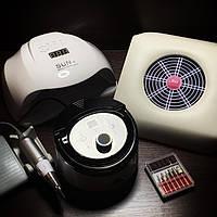Профессиональный набор для маникюра с лампой Sun X, фрезером Nail Drill ZS-606 и вытяжкой 858-11