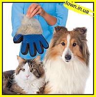 Массажная перчатка, для вычесывания шерсти и чистки домашних животных ( True Touch )