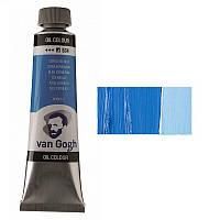 Краска масляная Royal Talens Van Gogh, (534) Церулеум голубой, 40 мл (2055343)