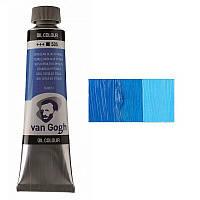 Краска масляная Royal Talens Van Gogh, (535) Церулеум голубой ФЦ, 40 мл (2055353)