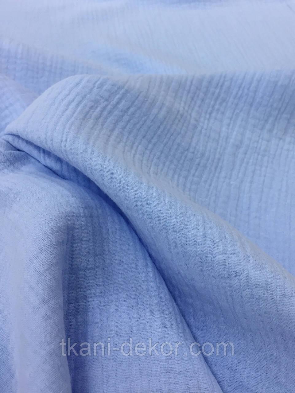 Муслин (хлопковая ткань) жатка голубой однотон (ширина 1,35 м)