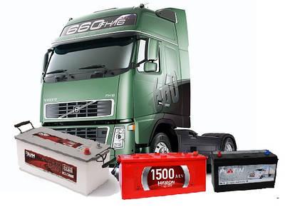 Аккумуляторы для грузових автомобилей