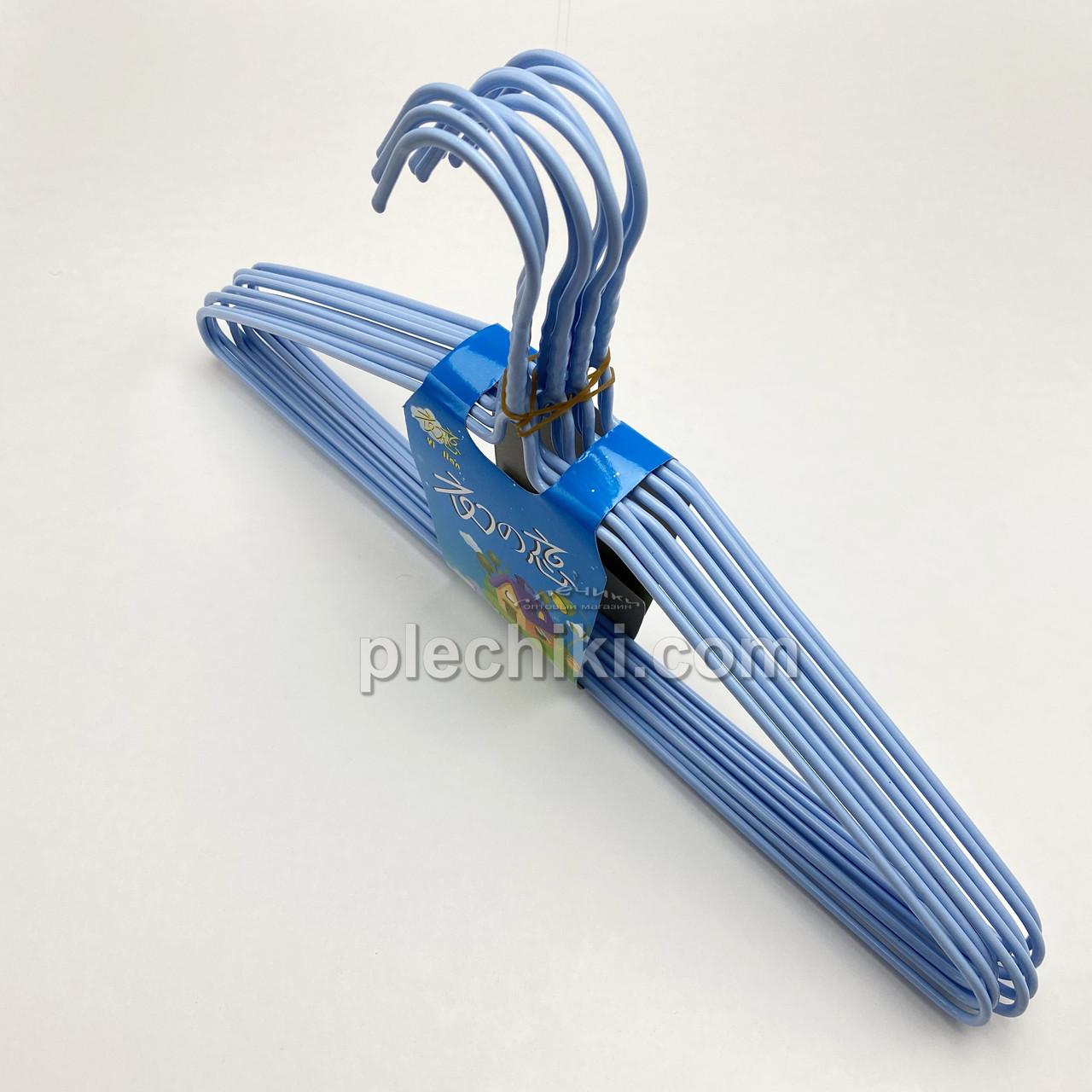 Вешалки плечики металлические в полиэтиленовом покрытии голубого цвета, в упаковке 10 штук