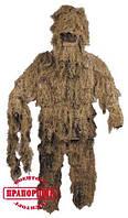 "Маскировочный халат MFG ""Ghilli Suit"" Desert 07703Z"