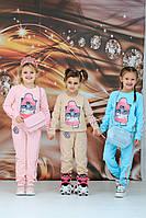 Костюм  детский спортивный в расцветках 42121, фото 1
