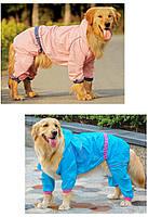 Дождевик для собак средних и крупных пород Dog's Life. Одежда для собак.