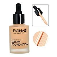 Сияющая тональная сыворотка Farmasi Luminous Serum 30 мл / Far - 1302703 01 теплый беж