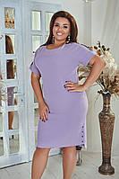 Платье батал свободного кроя, фото 1