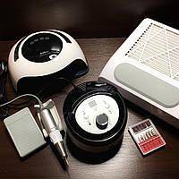 Профессиональный набор для маникюра с лампой Sun BQ-5T, фрезером Nail Drill ZS-606 и вытяжкой 858-8