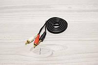 Кабель-переходник 3.5-2RCA АУДИО кабель, СТЕРЕО кабель(кабель для стерео), фото 3