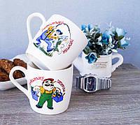 Чашки на подарок Любимому Папе 400 мл
