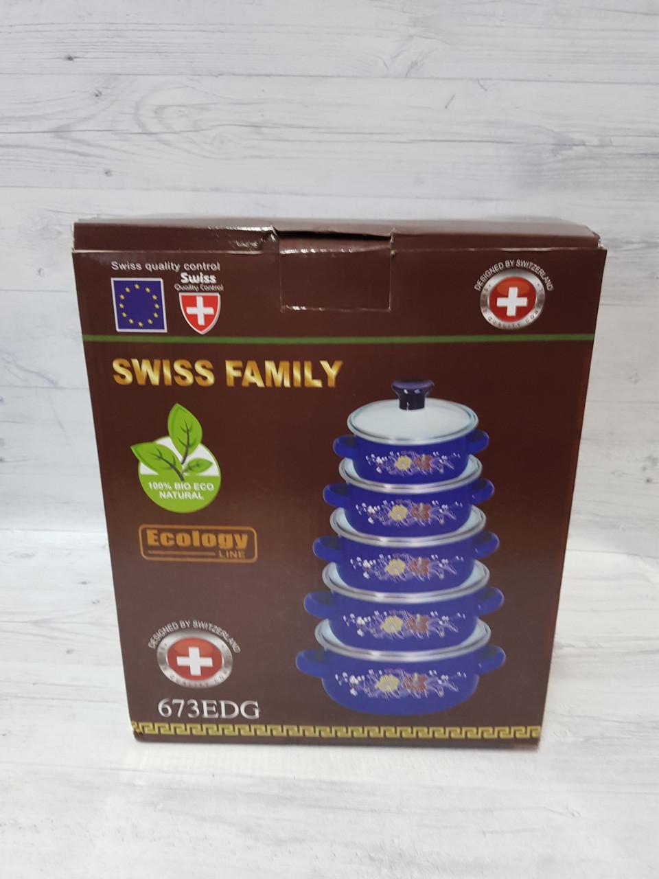 Набір каструль Swiss Family