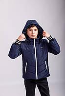 Р-р 128-134-140-146, куртка детская на мальчика весна-осень