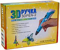3D Ручка з LCD Дисплеєм, фото 1