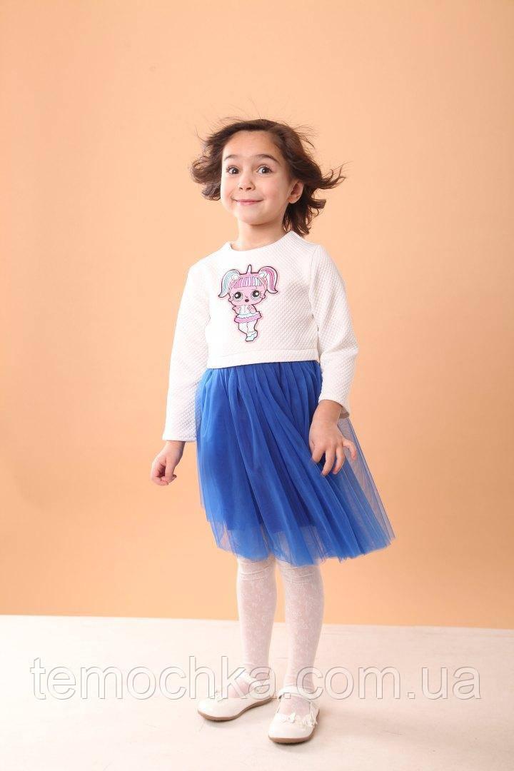 Платье для девочки нарядное синее с фатином Lol Лол